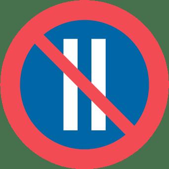 ممنوع التوقف في الايام الزوجية