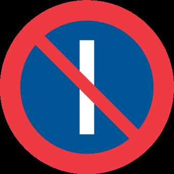 ممنوع التوقف في الايام الفردية