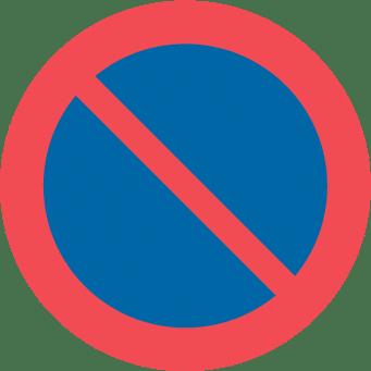 ممنوع التوقف