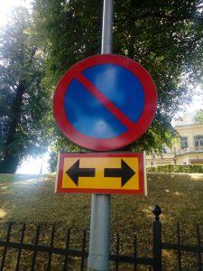 إشارة ممنوع الوقوف و التوقف